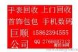 宁波长期高价回收手表