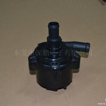 电子汽车水泵高清图片