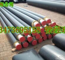 聚氨酯保温管,直埋保温管,蒸汽保温管,预制保温管图片