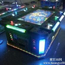 供应东方神龙打鱼游戏机图片