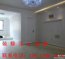 房屋装修,二手房改装,室内装修,装修报价单图片