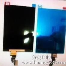 东莞回收电子回收液晶屏手机配件等