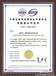 GB2423/IEC60068高溫測試報告/步入式高溫試驗機構/CNAS資質