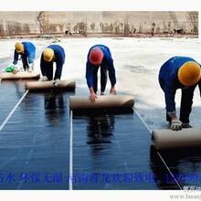河南防水公司专业从事防水施工/新旧屋面/地下室防水