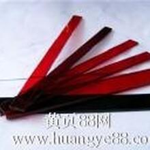 黑龙江红绿条销售商邯郸红绿条玻璃厂家中元