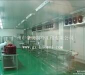 制冷工程制冷工程安装广州豪美制冷十余年产销经验
