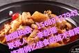 潍坊黄焖鸡米饭加盟总部黄焖鸡米饭唯一一家传授配方的总部