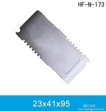 塑胶LED电源外壳塑胶外壳塑料制品塑胶模具