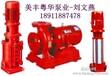 立式消防泵型号大全北京房山现货