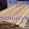 上海赤松板材