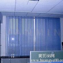 福州窗帘福州窗帘公司福州窗帘安装福州办公室窗帘