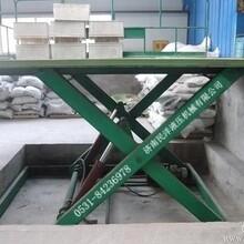 石家庄固定式装卸平台