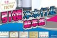 梧州市净水器代理加盟,广西净水器代理十大品牌推荐