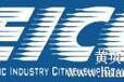 南京BSCI验厂文件,江阴塔吉特验厂咨询,镇江验厂安全卫生要求