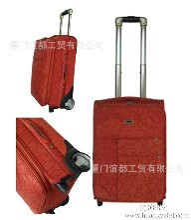 拉杆箱品牌排行榜拉杆箱拉杆包上海-江苏拉杆包福建拉杆箱包厦门拉杆箱拉杆包