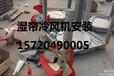 河南洛阳小食品生产车间岗位送风设备首选河北国恩