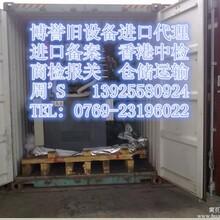 二手食品包装机的进口商检报关代理