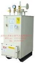 燃气气化炉/煤气气化炉/液化气汽化炉