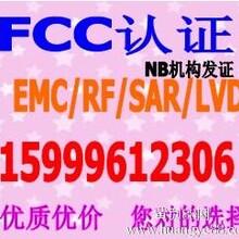 EGO电子烟CE认证需要做哪些测试,需要多久
