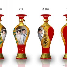 陶瓷酒瓶厂景德镇陶瓷酒瓶批发厂家