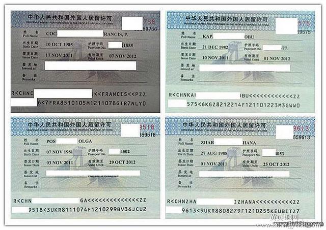 专业办理外国人来深圳工作签证首选——艾特咨