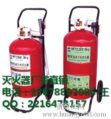 大量供应菏泽酸碱灭火器-菏泽酸碱灭火器价格