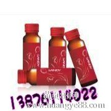 微商产品复配酵素饮品OEM上海果蔬酵素饮生产企业