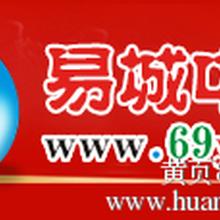 武汉网络营销公司,值得推荐易城中国网络营销