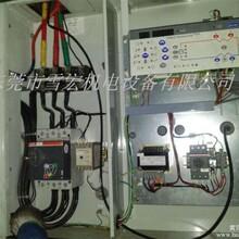 东莞开利螺杆机组维修保养开利螺杆机组维修保养价格图片