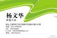 潮州参考频道翡翠台投放广告广告时段价格