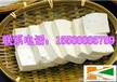 大型豆腐机器厂家/豆腐机设备定制/不锈钢豆腐机器/商用豆腐机好用吗