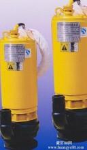 QY系列潜水电泵