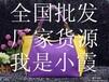 广州皮具有限公司:gucci货源,gucci批发华盛行提供gucci男女..