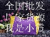 LV顶级奢侈代代相传,广州白云皮具城,奔达高仿一比一