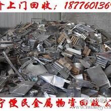 南宁废旧机械设备回收公司