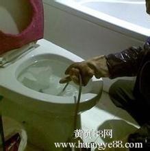 义乌佛堂镇马桶疏通下水道疏通化粪池清理