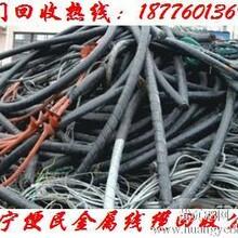 南宁电线电缆回收公司