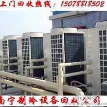 南宁冷库设备回收有限公司-再生资源回收利用中心