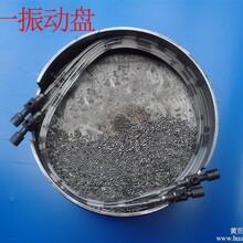 邯郸铜件振动盘加工保定铜件振动盘系列三一图片