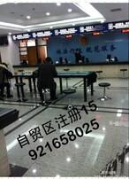 上海劳务派遣注册图片