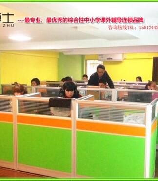 【退休教师暑期开托管课外辅导班流程_一对一