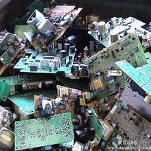上海专业回收电子设备,电子元器件,电路板