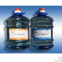 宁波专业高效UV油墨清洗剂现货供应招商加盟