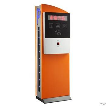 【广州智能IC卡报价_智能停车场道闸的价格_广州智能IC卡图片】-黄
