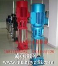 北京水泵维修图片