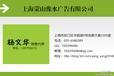 鹤壁生活频道投放广告