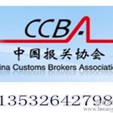 泰安二手机器设备进口报关代理、上海旧设备进口清关公司