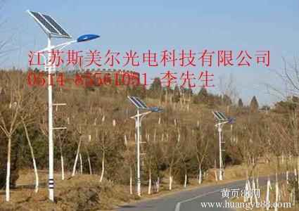 那曲太阳能路灯厂家6米30瓦太阳能路灯