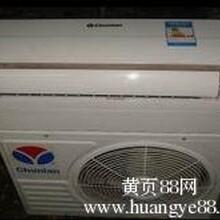 义乌拆装空调清洗空调售后服务网点