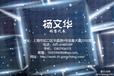 安阳公共频道投放广告